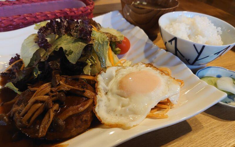 Café Yamaboshi