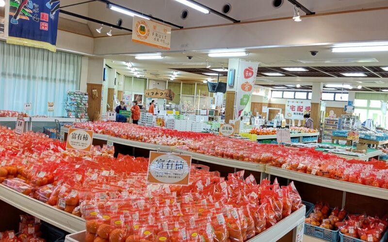 'Farm Station Basaro' at Roadside Rest Area 'Harazuru'