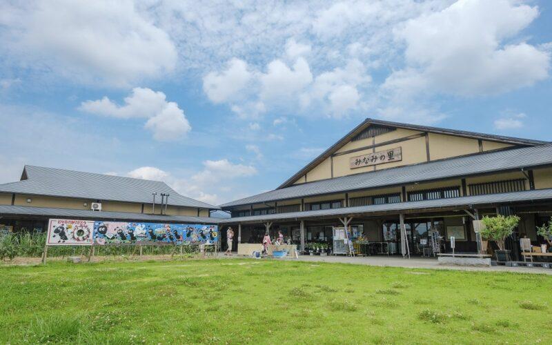 Farmer's Market Minami no Sato